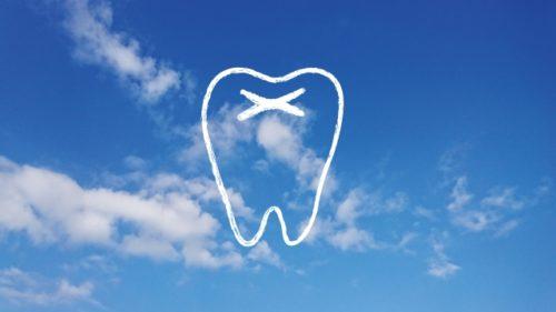 久留米市で『歯のクリーニング・歯石取り』をしている歯科医院情報
