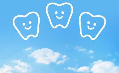 【料金掲載】宗像市で『ホワイトニング』をしている歯科医院情報