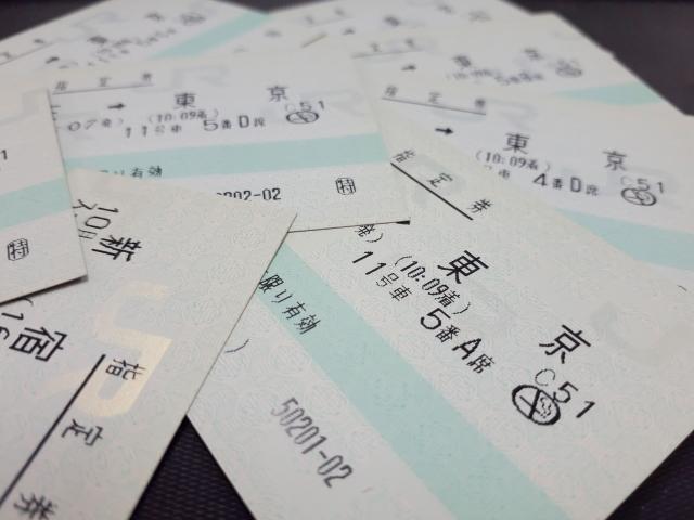 【新幹線をお得に利用!】小倉駅周辺の金券ショップまとめ