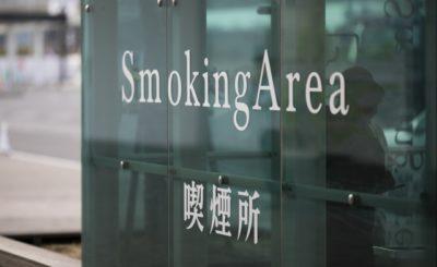 【無料スポットのみ厳選】天神エリアの喫煙所まとめ