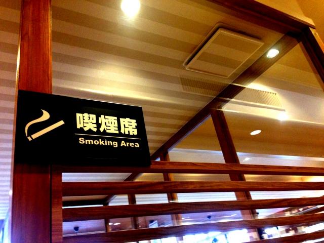 【無料スポットあり】小倉駅周辺の喫煙所・喫煙OKのカフェまとめ
