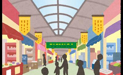 【小倉駅近のグルメ天国】魚町銀天街!北九州市のおすすめ観光スポット