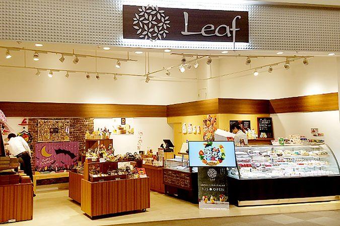 お菓子のリーフ(Leaf)イオンモール八幡東店 <スペースワールド駅>