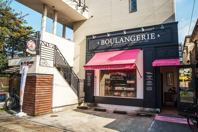 L'OMBRAGE BIGARRE(ロンブラージュビガレ)大楠店<平尾駅>