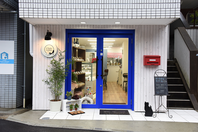 Patisserie Chats Lettre(パティスリー シャレトール) <西鉄平尾駅>