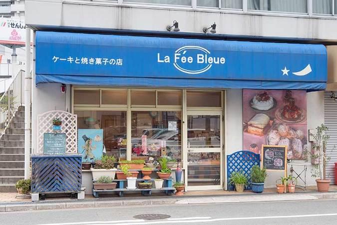 ラフェブルー <千代県庁口駅>